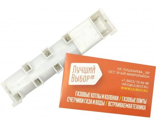 Блок розжига GEFEST BR-1-7 (многоразрядный) 6-и канальный (127*24*37мм)